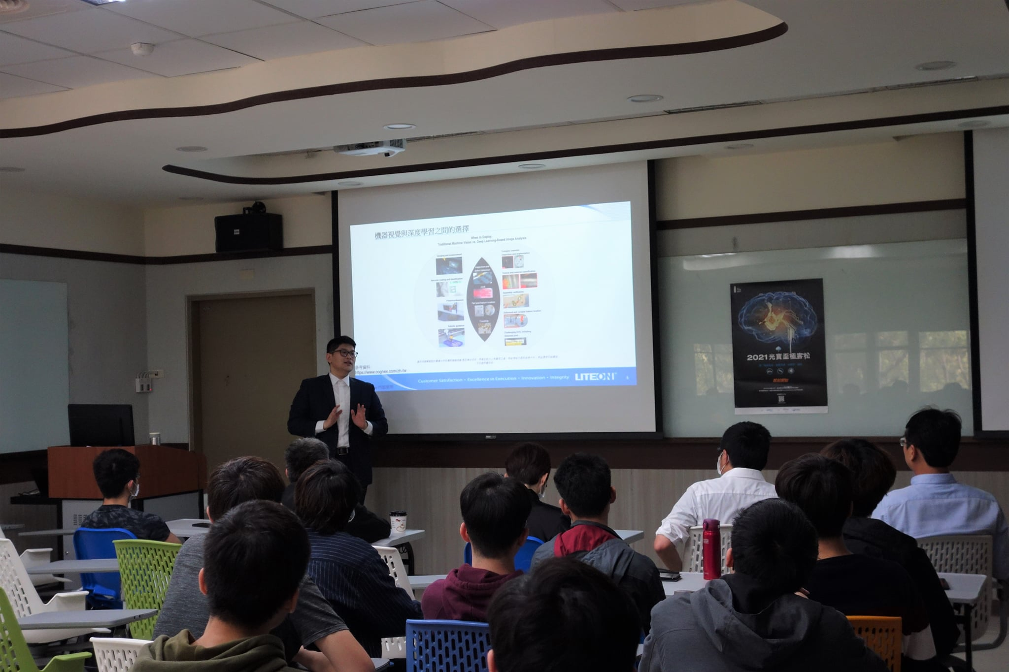 【The Liteonaward Geekathon Briefing Meeting Yuntech Session】03